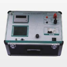 FTD-2007全自动互感器综合测试仪