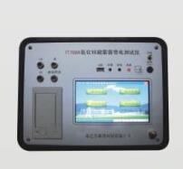 FT700(700A)氧化锌避雷器带电测试仪
