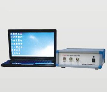 FT503C变压器绕组变形频响测试仪